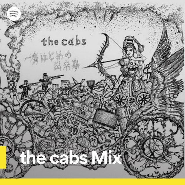 the cabs Mixのサムネイル