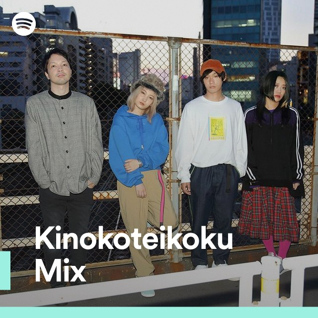 Kinokoteikoku Mixのサムネイル